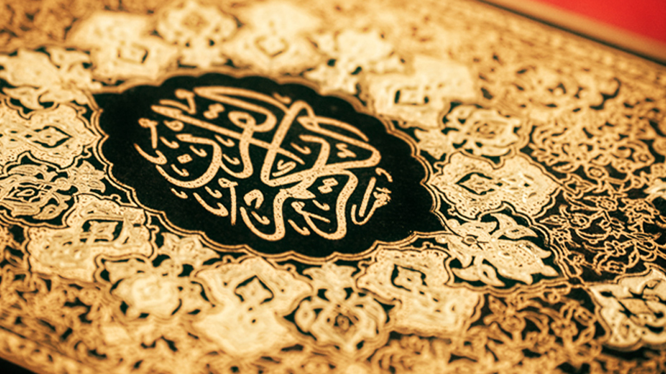 Islamic_Wallpaper_Quran_001-1366x768