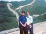 ICM 2002, International Congress of Mathematics, Beijing, China, August 20-28, 2002.