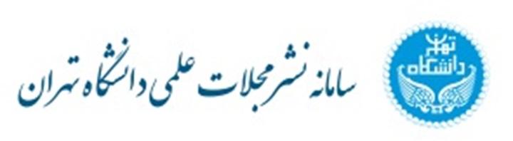 مرکز پژوهشی آمارکده